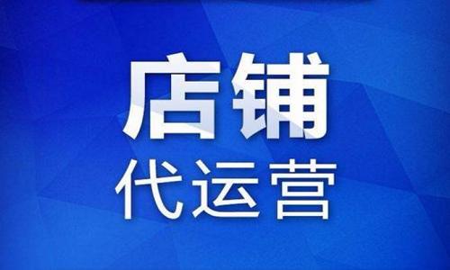 淘宝世界杯manbetx-世界杯manbetx公司推荐